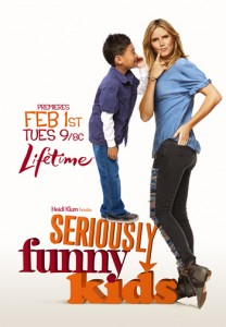 Seriously Funny Kids Contest and Giveaway – Runs through February 8th